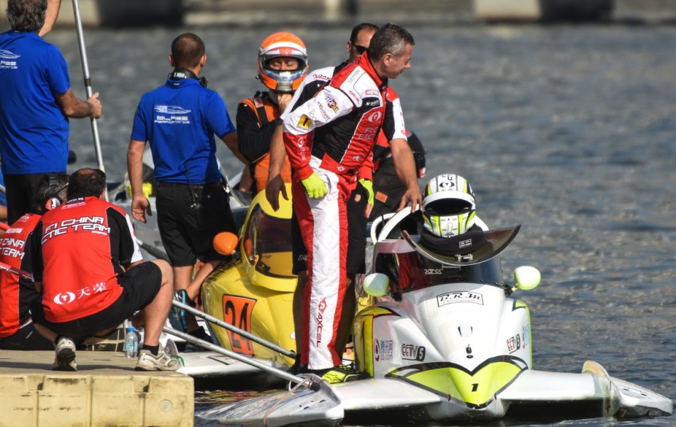 F1H2O Grand Prix of Sharjah, Sharjah 14th - 16th December 2016