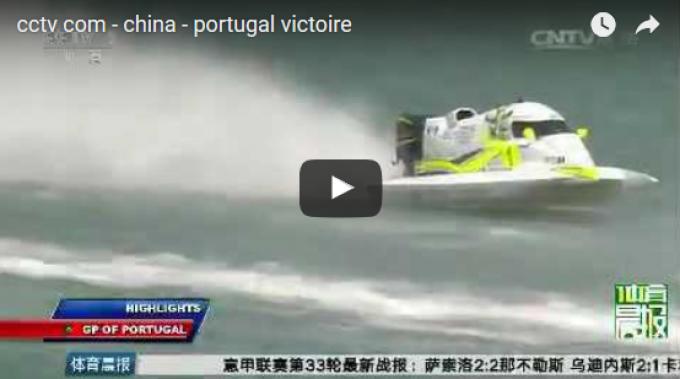 CCTV.COM – Chine – Grand prix du Portugal – algarve