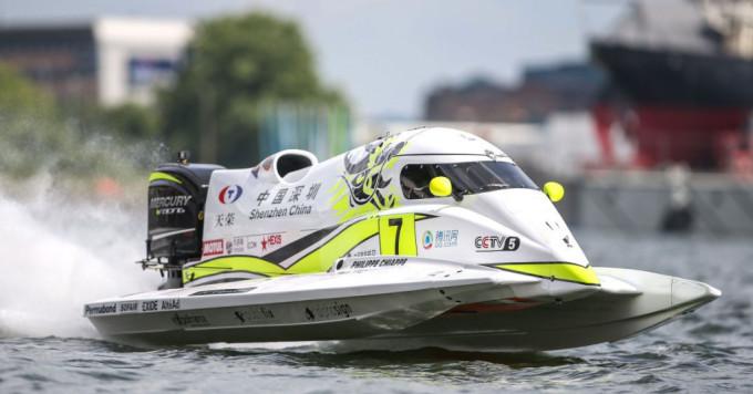 france3-regions-Motonautisme : Le Rouennais Philipe Chiappe termine 2ème du Grand Prix de Londres-20/06/18